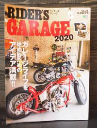 RIDER'S GARAGE